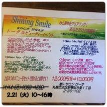 Shining Sm…