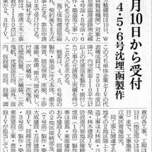 関東整備局:臨港道路…