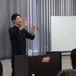 『仙台鳴海修平のお話…