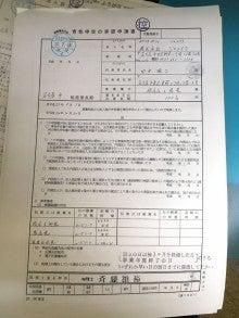 名古屋ホストクラブ,ホスト就業規則、ホスト募集