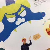 節分の鬼もお任せ!!