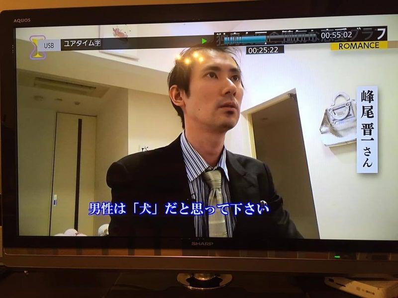 フジ テレビ 報道 番組 - uwilli...