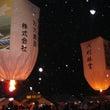 冬に訪れたい日本の祭…