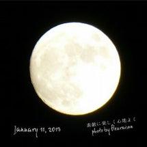 【月の暦】今日1月1…