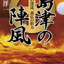 【2/7発売!/ご予…