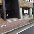 今週末開催!【新潟県…