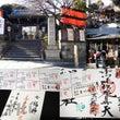 東京ど真ん中のパワー…