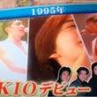 TOKIO× 1/1…
