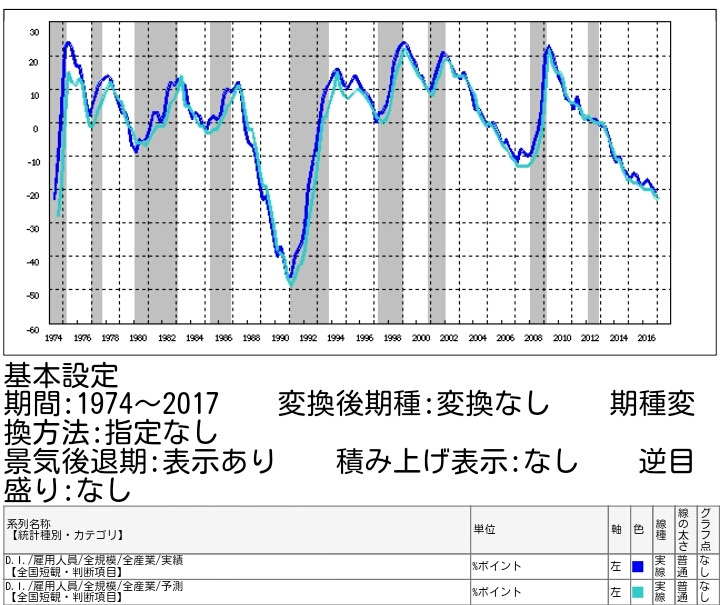 screenshotshare_20170112_130012.jpg
