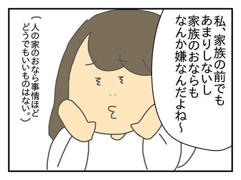 {4E323C0F-D4CB-4E6A-9B45-4A498057D5DF}