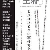 ♪【発表】新ロイヤル…