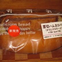 厚切ハムカツパン(か…