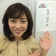 NHK-Eテレ「団塊…