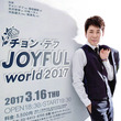 Joyful wor…