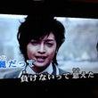 カラオケ&Blu-r…