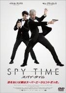 SPY TIME−スパイ・タイム−