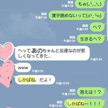 日本語ってむずかしい…