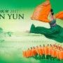 ☆Shen Yun …