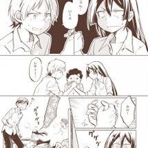 チラ見せ「恋ヤン」2…