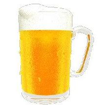 キーンと冷えたビール…