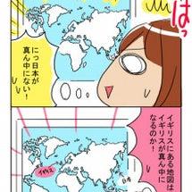 仰天の世界地図!