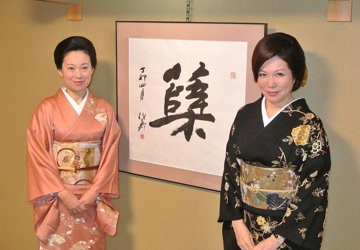 赤坂津やま 鈴木純子女将&伊藤由美ママ