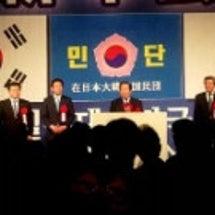 「韓国民団が慰安婦像…