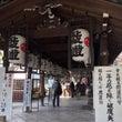 京都十六社朱印めぐり…