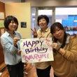 高座渋谷のお誕生日の…