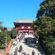 きょうは鎌倉へ~!(…