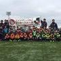 サッカースクール新春…