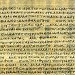 古代ギリシャ学者前世…