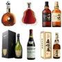 ◆お酒 高価買取中◆