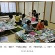 新年初教室♪ ☆ さ…