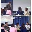 1月7日磐田セミナー…