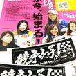 東京オートサロン、競…