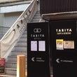 京都の穴場Cafe♪…