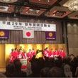 東京会新年会