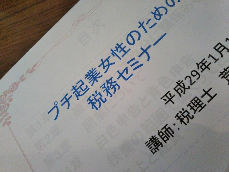 IMG_3775.JPG