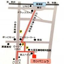 東京 清瀬の女性専門…