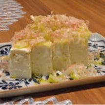 白い生姜焼き‼︎