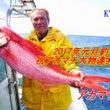 1月1日慶良間船釣り…