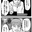 ◎206【採血④】大…