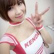 KENDA♥