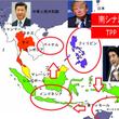 『安倍総理のアジア歴…