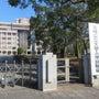 宮崎公立大学センター…