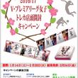 福岡店 2016/1…