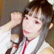 塚☆モールっ!ᕦ(ò…