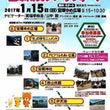 明日は阪神競馬場での…