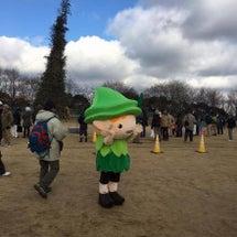 神戸森林植物園とんど…